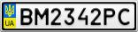 Номерной знак - BM2342PC