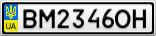 Номерной знак - BM2346OH