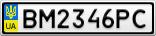 Номерной знак - BM2346PC