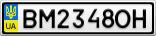 Номерной знак - BM2348OH