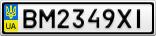Номерной знак - BM2349XI