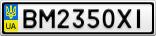 Номерной знак - BM2350XI