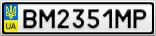Номерной знак - BM2351MP