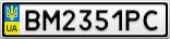 Номерной знак - BM2351PC