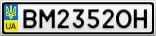 Номерной знак - BM2352OH