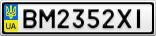Номерной знак - BM2352XI