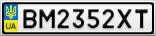Номерной знак - BM2352XT