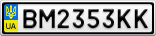 Номерной знак - BM2353KK