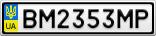 Номерной знак - BM2353MP
