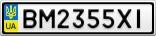 Номерной знак - BM2355XI