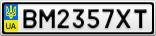 Номерной знак - BM2357XT