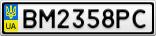 Номерной знак - BM2358PC