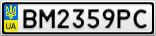 Номерной знак - BM2359PC
