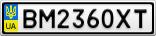 Номерной знак - BM2360XT
