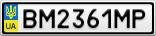 Номерной знак - BM2361MP