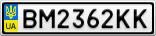 Номерной знак - BM2362KK