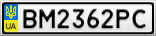 Номерной знак - BM2362PC