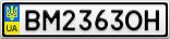 Номерной знак - BM2363OH