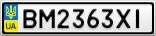 Номерной знак - BM2363XI
