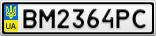 Номерной знак - BM2364PC