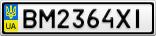 Номерной знак - BM2364XI