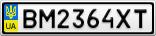 Номерной знак - BM2364XT
