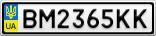 Номерной знак - BM2365KK