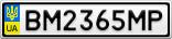 Номерной знак - BM2365MP