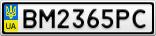 Номерной знак - BM2365PC