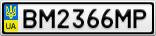 Номерной знак - BM2366MP