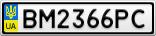 Номерной знак - BM2366PC