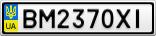 Номерной знак - BM2370XI
