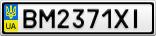Номерной знак - BM2371XI