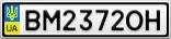 Номерной знак - BM2372OH