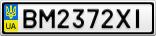 Номерной знак - BM2372XI