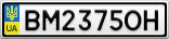Номерной знак - BM2375OH