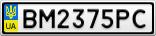 Номерной знак - BM2375PC