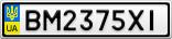 Номерной знак - BM2375XI