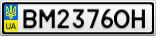 Номерной знак - BM2376OH