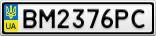 Номерной знак - BM2376PC