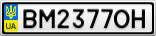 Номерной знак - BM2377OH