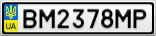 Номерной знак - BM2378MP