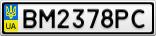 Номерной знак - BM2378PC