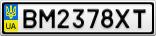 Номерной знак - BM2378XT