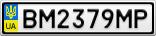 Номерной знак - BM2379MP