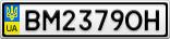 Номерной знак - BM2379OH
