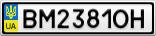 Номерной знак - BM2381OH