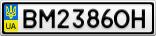 Номерной знак - BM2386OH