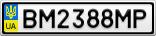 Номерной знак - BM2388MP