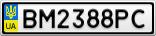 Номерной знак - BM2388PC